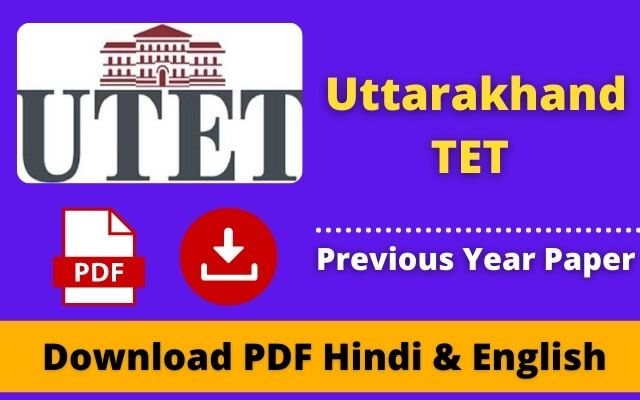 UTET Previous Year Paper